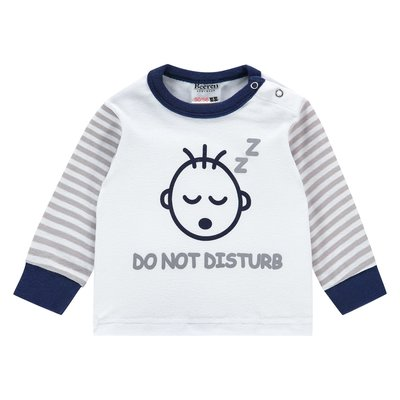 Beeren Baby pyjama Do not Disturb Grijs
